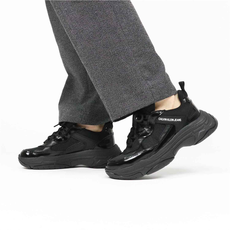 6b91943293fe31 Calvin Klein Maya dames dad sneakers. Previous